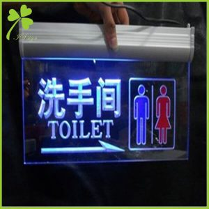 Light Up Toilet Signs